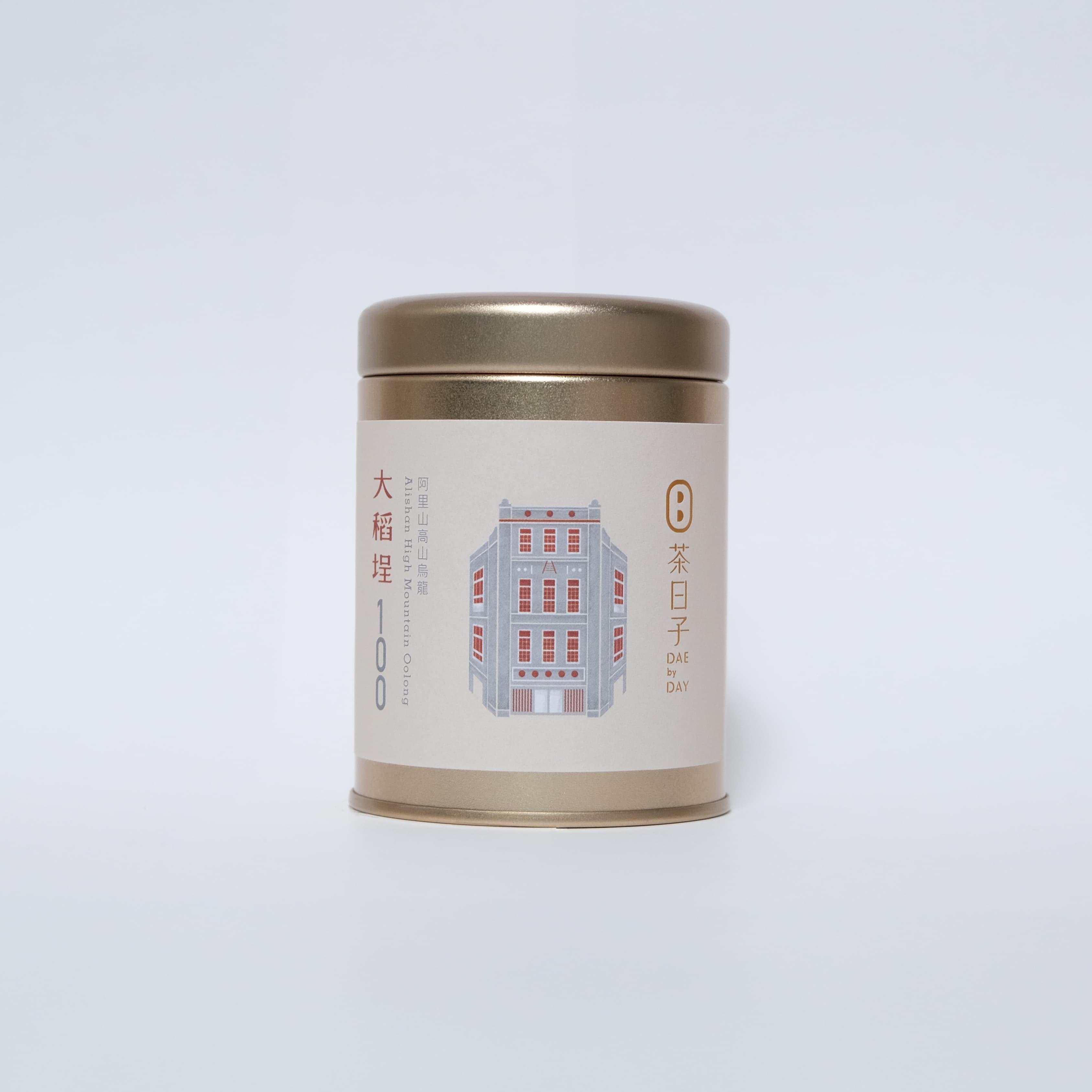 大稻埕 / 小金罐-Dae100阿里山高山烏龍茶