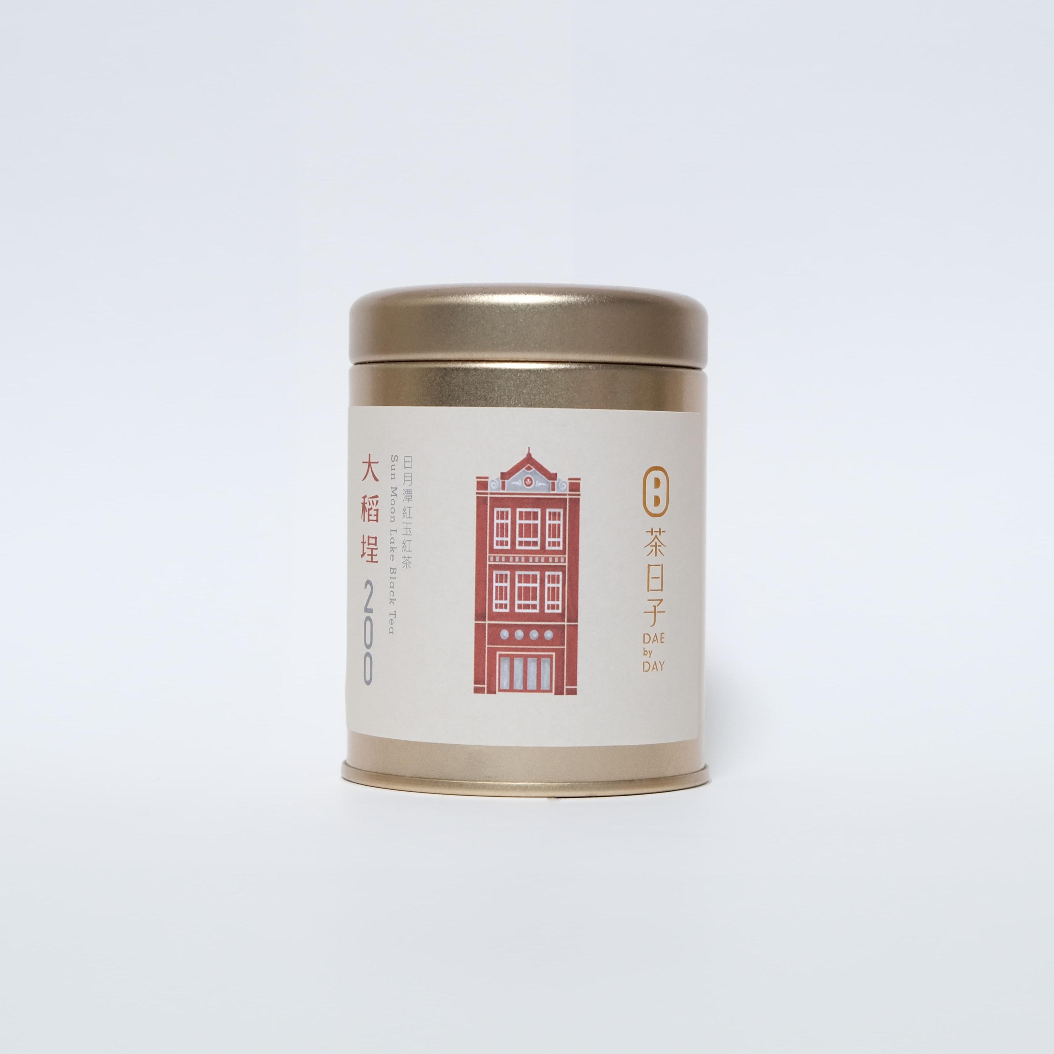 大稻埕 / 小金罐-Dae200日月潭紅玉紅茶