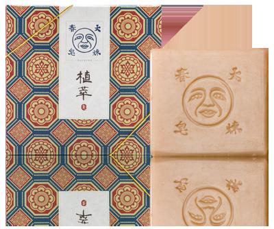 經典植萃 贈品: 限定城隍爺平安福皂(25g)乙份,原價NTD150