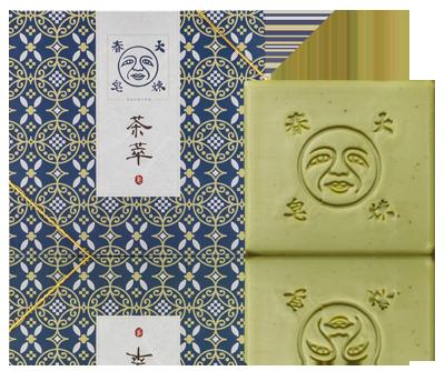 經典茶萃 贈品: 限定城隍爺平安福皂(25g)乙份,原價NTD150